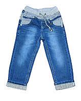 Летний джинсы на мальчика. 3-8 лет