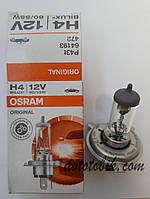 Автомобильная лампа Osram Original H4 12V 60/55W (1шт.)