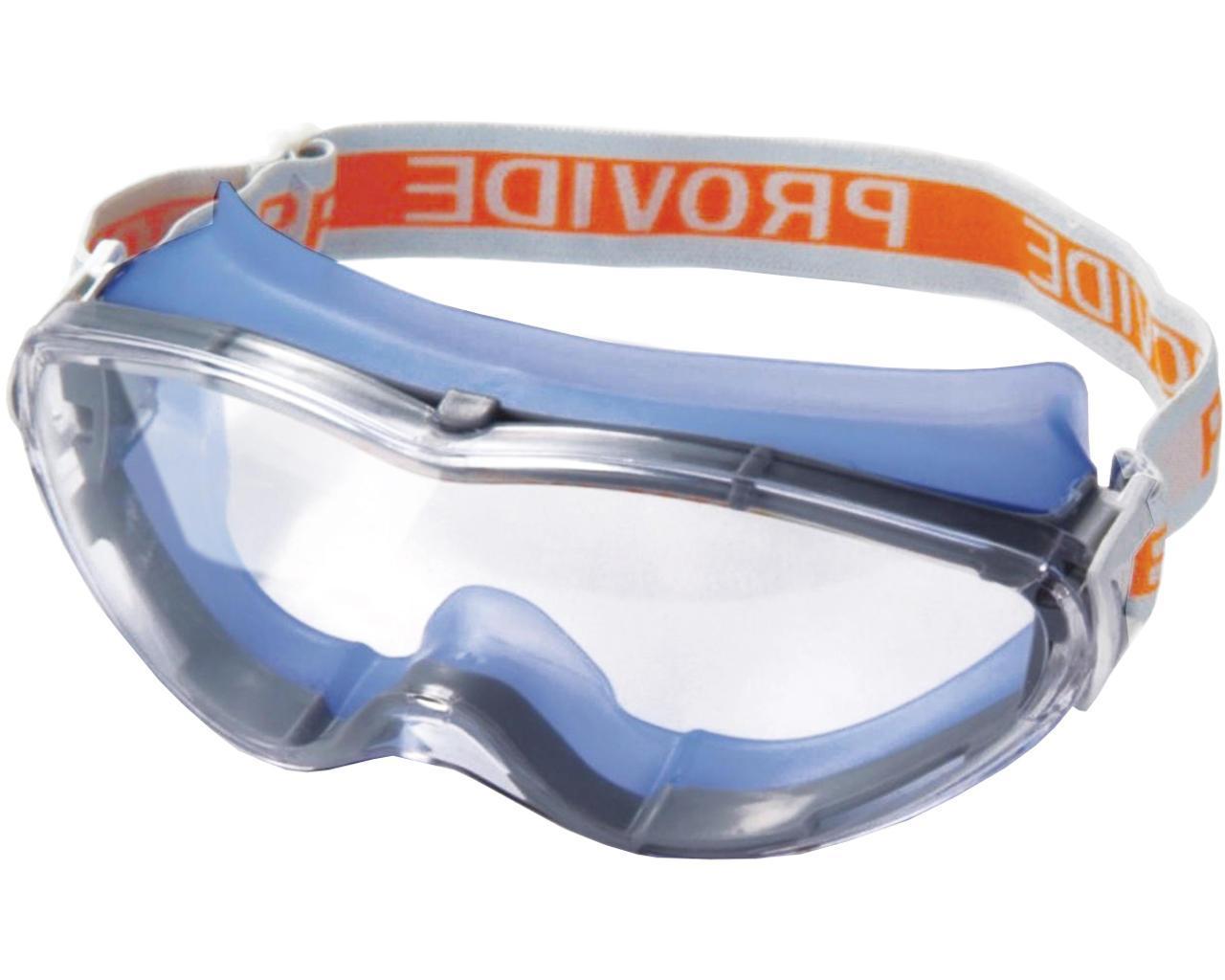 Очки защитные Provide (линза не потеющая ПК стекло, антицарапина)