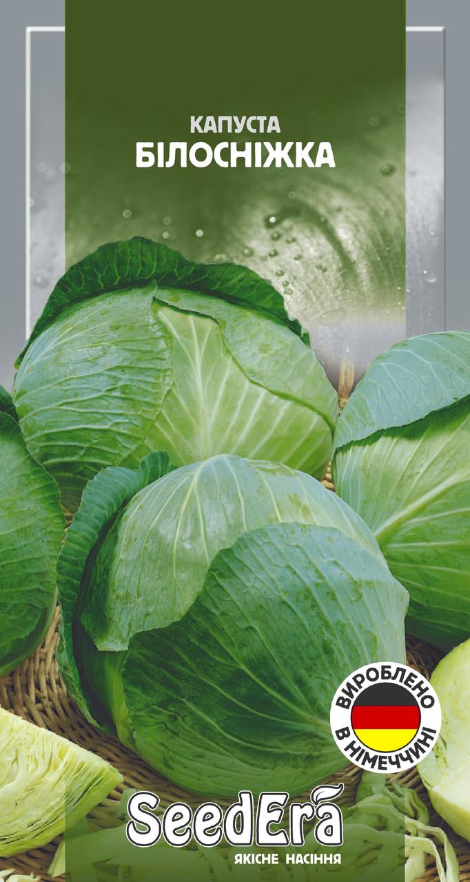 Білосніжка (1г) - Насіння капусти білоголової, SeedEra