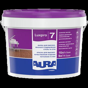 Краска для стен и потолков AURA Luxpro 7, TR (прозрачная), 2,25л, фото 2