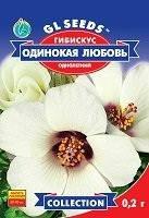 Семена гибискуса Одинокая любовь 0,2 г