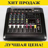 Аудио микшер Mixer BT 5200D 5ch.!Лучшая цена