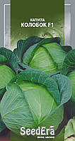 Колобок F1 (0,25г) - Семена капусты белокочанной, SeedEra