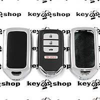 Чехол металлический (хромированный) с кожаными вставками для смарт ключа Honda (Хонда) 3 + 1 кнопки
