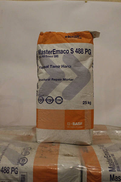 Смесь бетонная masteremaco s 488 основные свойства строительного раствора