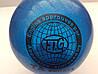 Мяч для художественной гимнастики TA sport.Диаметр 15 см.