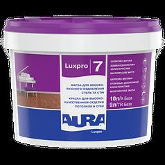 Фарба для стін, що миється,  шовковисто-матова AURA Luxpro 7, А (біла), 10л