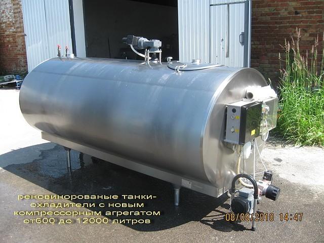 Охолоджувач молока закритого типу Alfa Laval, Mueller, Westfalia, Serap