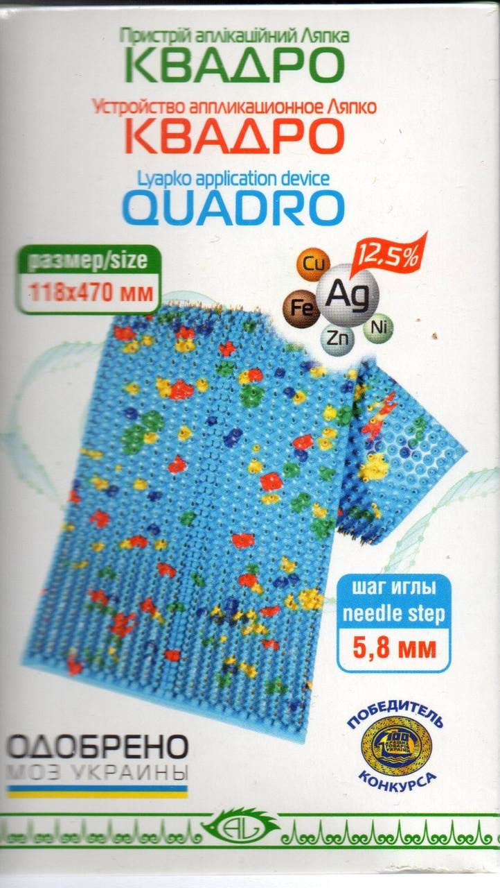 Аппликатор Ляпко Квадро 5,8 Ag (размер 118х470 мм, для суставов, позвоночника, спины, остеохондроз, боль)