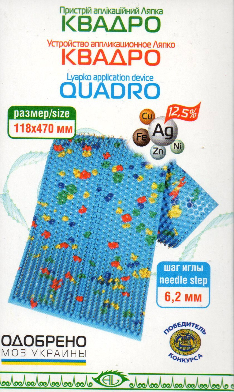 Аппликатор Ляпко Квадро 6,2 Ag (размер 118х470 мм, для суставов, позвоночника, спины, остеохондроз, боль)