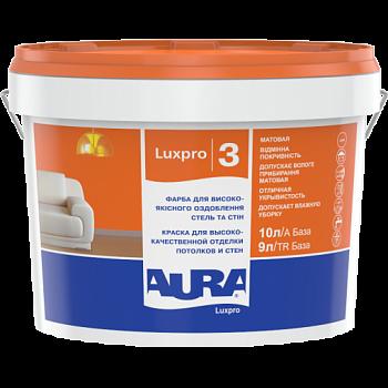 Краска для стен и потолков AURA Luxpro 3, А (белая), 2,5л