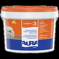 Акриловая краска для стен и потолков AURA Luxpro 3, А (белая), 10л