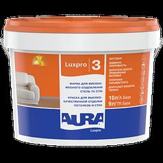 Фарба для стель та стін акрилова AURA Luxpro 3, 10л