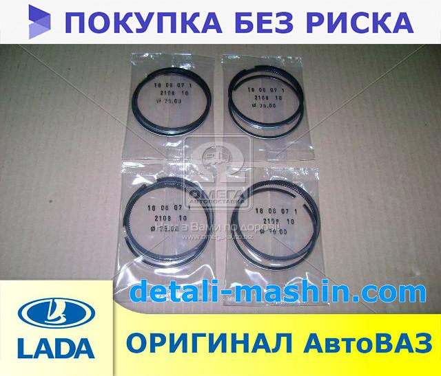 Кольца поршневые на ВАЗ 76,0 (хром) (пр-во АвтоВАЗ) комплект