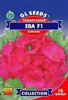 Семена пеларгонии 10 шт/уп