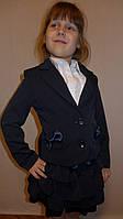 Пиджак фрак+юбка оборка(синяя)