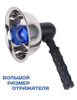 Рефлектор Минина - ультрафиолетовая Синяя лампа d=180 мм