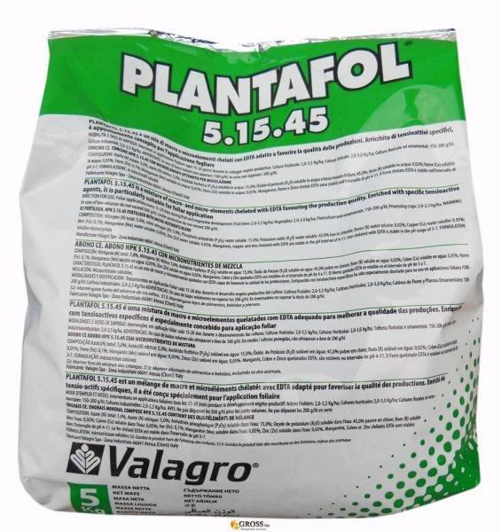 Удобрение ПЛАНТАФОЛ (Plantafol) 5+15+45 - 5 кг