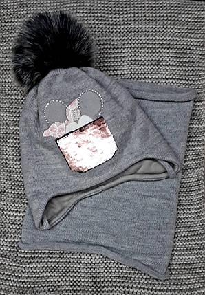Шапка + хомут детская  на девочку зима серая Ambra (Польша) размер 46 48, фото 2