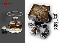 Камни для виски Кубики для виски STEEL ICE металл