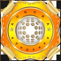Продукция компании «AURORA в Украине»