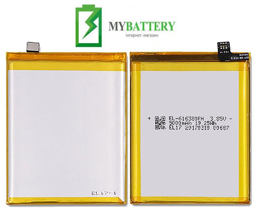 Оригинальный аккумулятор АКБ (Батарея) для Sigma X-treme PQ35 5000 mAh 3.85V