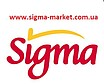 Sigma Качественный товар из Европы