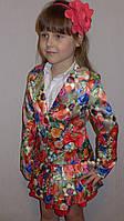 Пиджак +юбка (Цветочек)