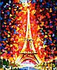 Картина по номерам 40×50 см. Эйфелева башня.