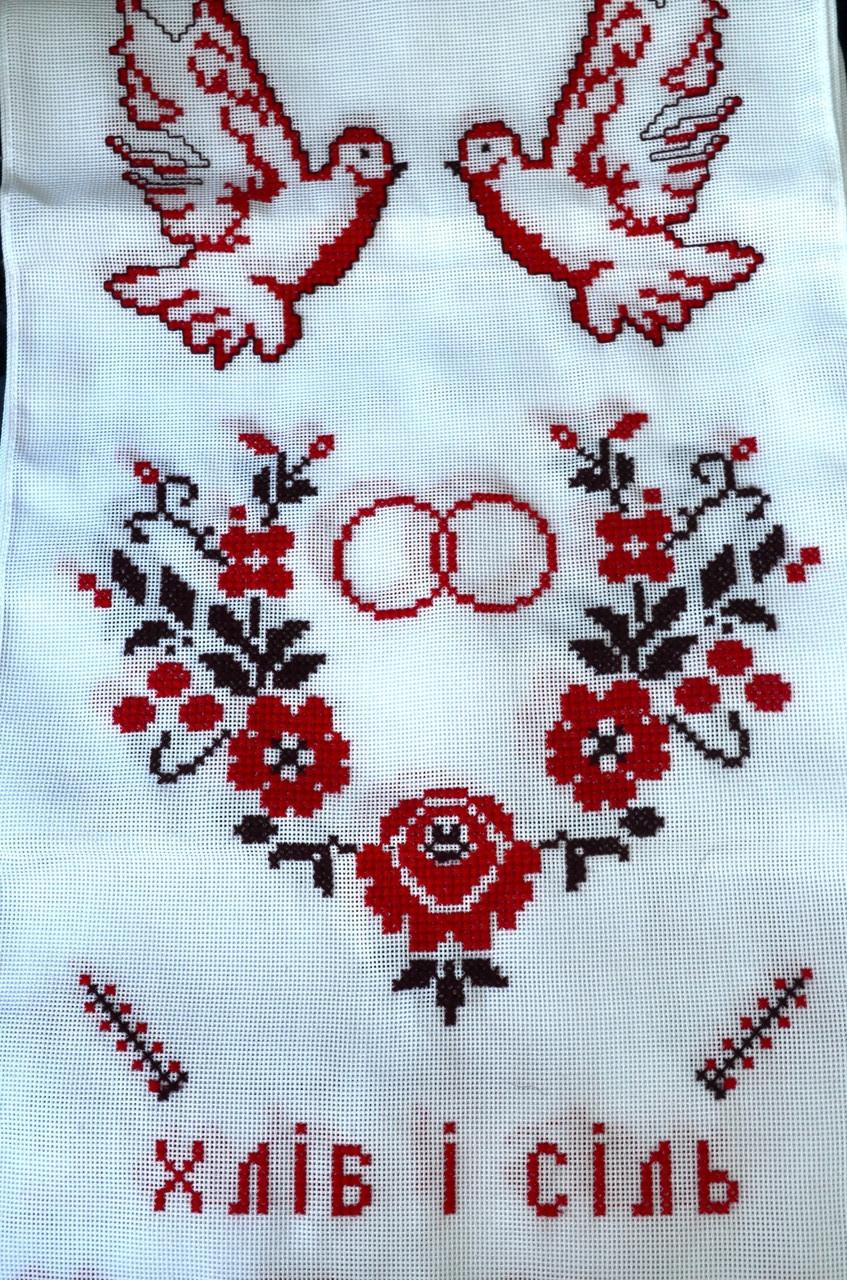 3fe178b7a Рушник вишитий хрестиком Хліб сіль: продажа, цена в Черновцах ...