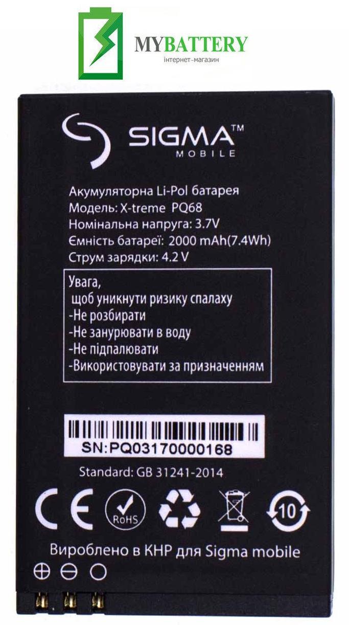 Оригинальный аккумулятор АКБ (Батарея) для Sigma X-treme PQ68 / R1 2100 mAh 3.7V