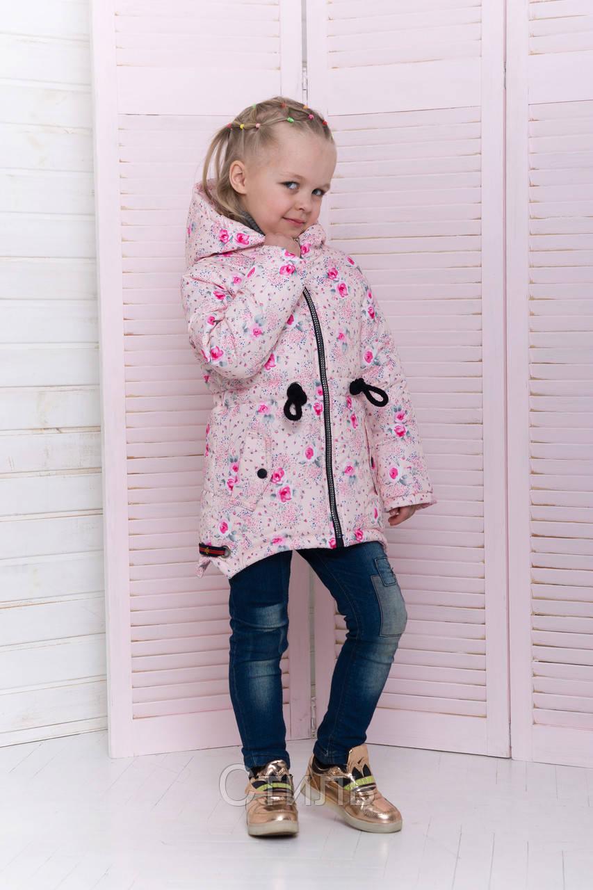 47a8834d Осенние куртки для девочек модные интернет магазин Украина: продажа ...