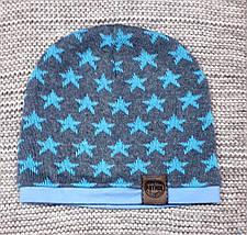 Комплект шапка + хомут  на мальчика весна-осень серая в звезды Olta (Украина) размер 48 50, фото 3