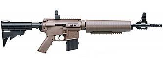 Гвинтівка пневматична Crosman 177Т (tan) / Мультикомпресійна гвинтівка