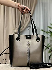 Стильная брендовая сумка зара