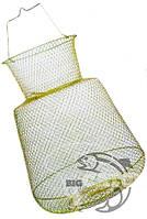 Садок металлический 4510