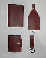 Набор из натуральной кожи (4 предмета) Коричневый