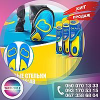 fe7509c1b Стелька Обувь — Купить Недорого у Проверенных Продавцов на Bigl.ua