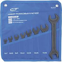 Набор ключей рожковых, 6-24 мм, 8 шт, CrV, фосфатированные, ГОСТ 2839, СИБРТЕХ