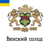 """Солод Венский """"Бел-Гер"""" (Украина) - 1кг"""