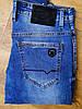 Мужские джинсы Li Feng 8101 (27-34) 12$