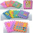 🔥✅ Детский игровой коврик мозаика Веселая головоломка M 0375 Цифры, фото 2