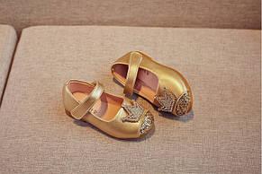Туфли  нарядные детские  на девочку со стразами золотистые Корона, фото 2