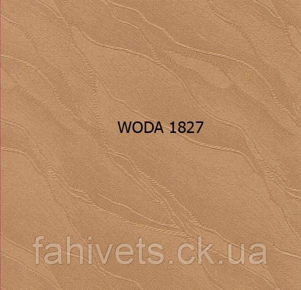 Рулонні штори відкритого типу WODA (м.кв.) 1827