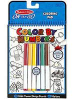 Цветная раскраска по номерам Melissa & Doug (голубая)