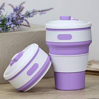Складная силиконовая чашка Collapsible. Lilac, фото 1