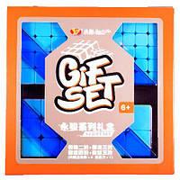 Кубик Рубика YJ Gift Pack | Подарочный набор кубиков