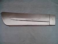 Ремонтная часть заднего левого крыла ГАЗель 2705,3302