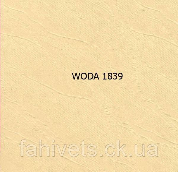 Рулонні штори відкритого типу WODA (м.кв.) 1839